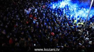 Απόκριες 2017 | Πάρτι Νεολαίας στην Κοζάνη