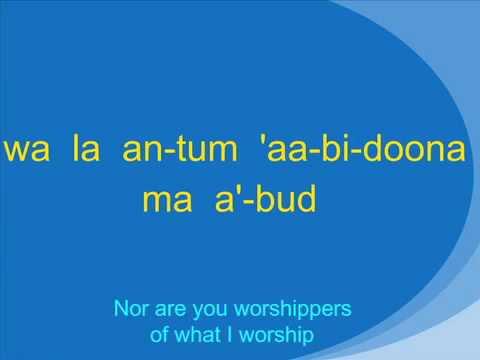 Al-Kafirun(الكافرون) Part 1 - Quran Word-by-Word