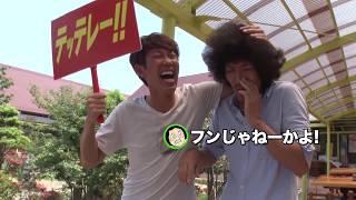 【公式】今日のいたずら最新作「ヒツジのフン」トータルテンボス(SUSHI★BOYS JP#19)
