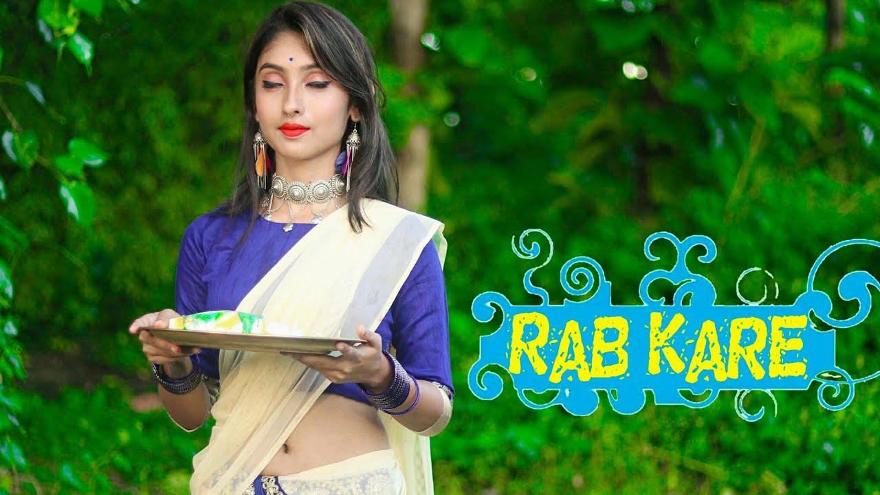 Rab Kare Tujhko | Tu Ada Hai Tu Mohobbat | Darpan Shah | Ft.Priyasmita&Ripon | Time Pass