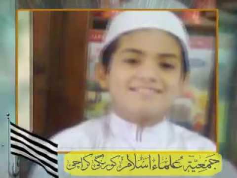 کلام اللہ کو کیا ہے یاد میں نے حافظ زین العابدین جلالی اور محمد اطہر جلالی