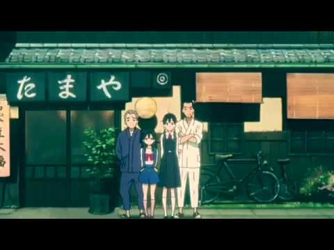 Tamako Love Story [Aqua Timez]