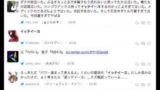 【イッテイーヨ! マッテローヨ!】仮面ライダードライブ シンゴウアックス thumbnail