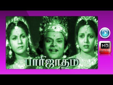 Parijatham | Super Hit Tamil Movie