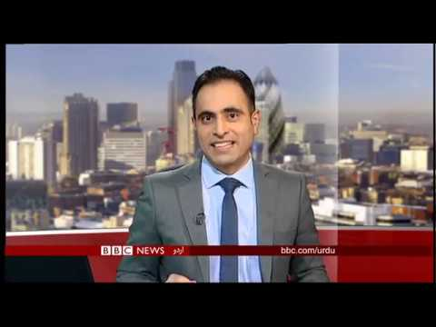 Sairbeen Friday 11th January 2019 - BBCURDU