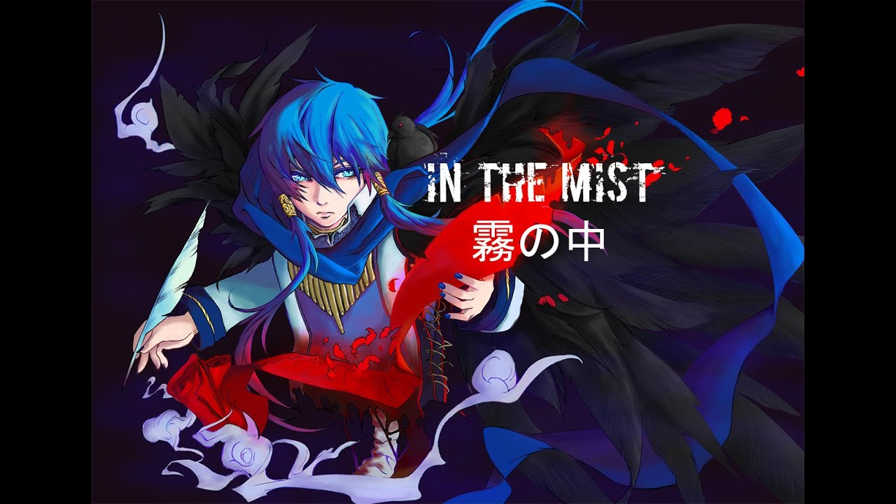 【Vocaloid KAITO V3】In the Mist - 霧の中 (Original Song by ... Vocaloid Kaito Songs