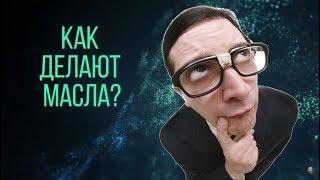 видео Масла Mannol синтетические купить в интернет-магазине