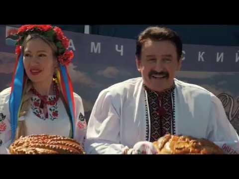 Народное гуляние «Мы – славяне!». День дружбы и единения славянских народов.