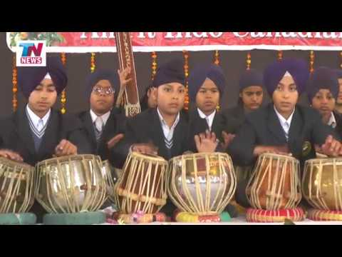 II Amrit Indo Canadian Academy II 31 dec. 2016 II