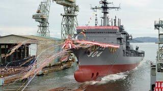 【命名・進水式】 潜水艦救難艦「ちよだ」命名・進水式 海上自衛隊
