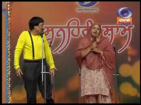 Sunehari Sham Part 4  On Dd Punjabi