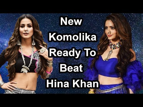 Aamna Sharif's FIRST LOOK as Komolika Is Breaking The Internet Mp3