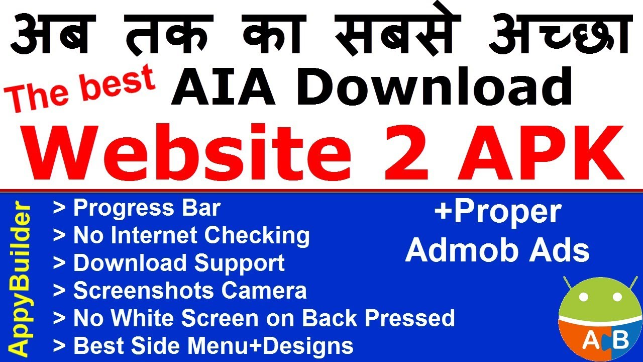 Website to APK professional App source code AIA | Appy Builder Web Viewer App  #Smartphone #Android