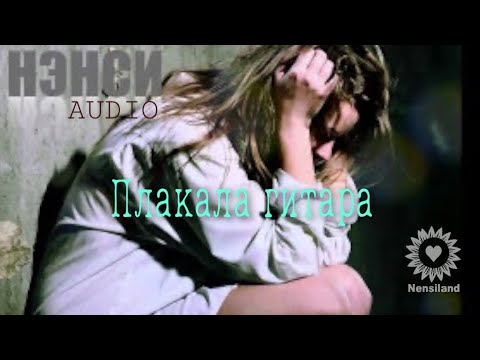 Havok - фото, биография, альбомы, видео, скачать mp3