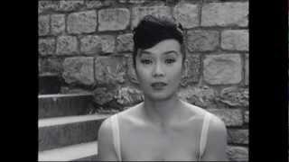 Yoko Tani - Interview (1960)