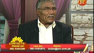 Khalid Baloch PTV Bolan Show With Zahida Raeesi and Suleman Raeesi