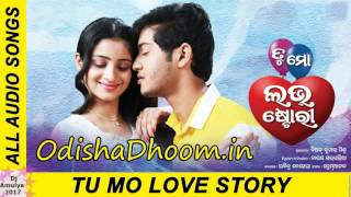 ... ,superhit love story song