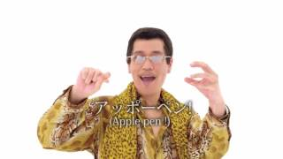 Pen Pineapple Apple Pen   PPAP PIKO TARO