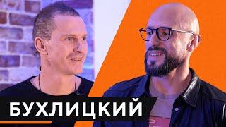 БУХЛИЦКИЙ угроза ампутации 3 млн от Березуцкого завершение карьеры