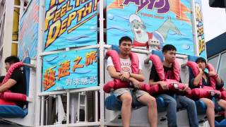 The Abyss. Attraction. Ocean Park. Hong Kong. 22.04.2014