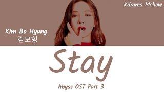 Kim Bo Hyung (김보형) - Stay (Abyss OST Part 3) Lyrics (Han/Rom/Eng/가사)