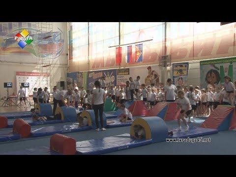 В Павловском Посаде стартовала X Спартакиада «Маугли»