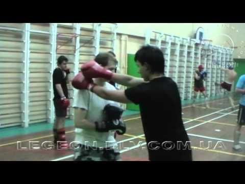 Тренировки тайский бокс, муай тай ! - YouTube