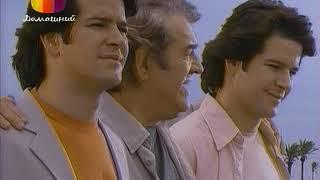 Клон (206 серия) (2001) сериал