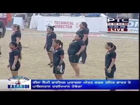 New Zealand vs Denmark   Women's   1st Semi Final   5th World Cup Kabaddi Punjab 2014