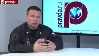 Интервью Pravda.ru с ветераном спецподразделения ФСБ «Вымпел», Беслан