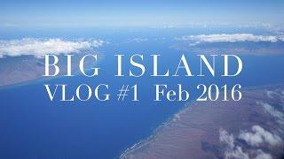 Big Island vlog #1 ☆ ハワイ島に行ってきた!2016 #1
