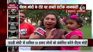News Nation's Special Coverage Of Howdy Modi From Houston In US
