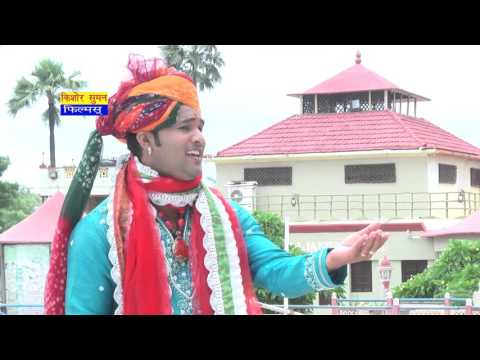 Aai Mataji DJ Song 2015 | Mehar Bhai Aai Mata Ri | Shyam Paliwal | Latest Video | Rajasthani Songs
