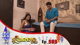 Nua Bohu | Full Ep 593 | 11th June 2019 | Odia Serial – TarangTV