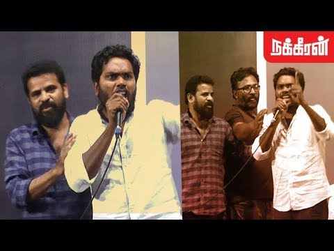 Download Reason for Pa. Ranjith Anger ? What Ameer Spoke ? Conversation about Caste Discrimination