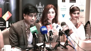 Miss South Asia UK Beauty Pageant  Press Conference