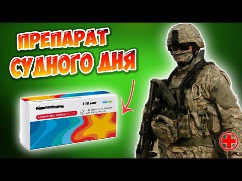 Что реально спасает от радиации?
