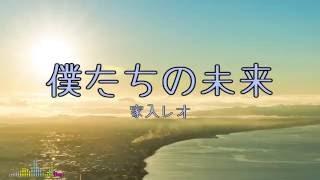 日本テレビ系土曜ドラマ「お迎えデス。」主題歌 楽譜: みんなが選んだ...
