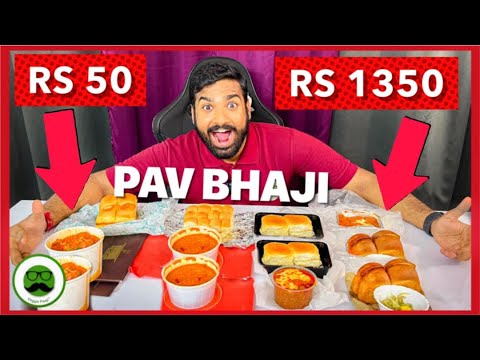 Download Rs 1350 Pav Bhaji | Cheap Vs Expensive Food Challenge | Veggie Paaji