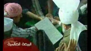 البيعة العالمية - الجماعة الاسلامية الاحمدية Ahmadiyya MTA