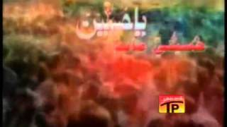 Safeer e Aza   Nadeem Sarwar   Nohay   Majlis   Matam   Safeer e Aza com 7