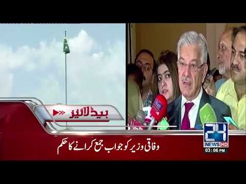 News Headlines | 3:00 PM | 7 October 2017 | 24 News HD