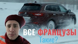 """Тест ДрайВ Нового Renault Koleos. Обзор От """"Привет Тачка"""""""