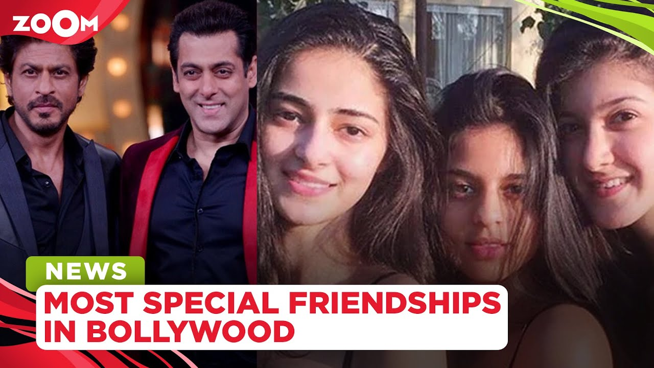 Most special friendships in Bollywood | Friendship Day Special