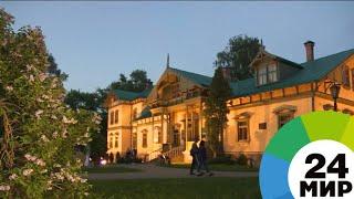 Жители Минска провели «Ночь музеев» с привидениями - МИР 24