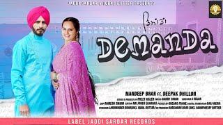Demanda (Deepak Dhillon, Mandeep Brar) Mp3 Song Download