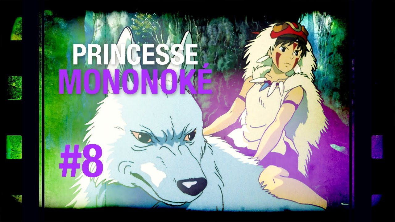 Retour Vers La Culture 8 Princesse Mononoke Youtube