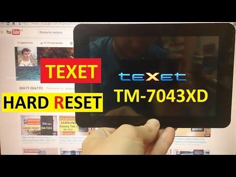 Hard Reset Texet TM-7043XD Удаление пароля