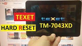 Сброс графического ключа Texet TM-7043XD Factory Hard reset(Hard reset Texet 7043 Factory reset. Сброс настроек Texet TM-7043XD. Восстановление заводских настроек. Сброс на заводские настрой..., 2016-06-29T16:53:20.000Z)