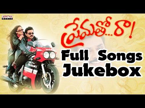 Prematho Raa Telugu Movie Songs Jukebox  II Venkatesh, Simran
